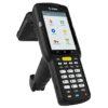 RFID-считыватель Zebra MC3330R
