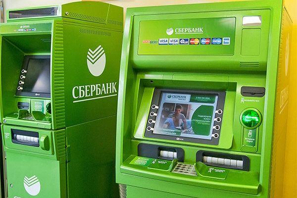 Компания «РСТ-Инвент» выиграла аукцион на поставку RFID-меток от «Сбербанка»